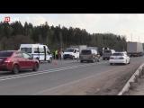 Маршрутка попала в серьёзную аварию под Москвой
