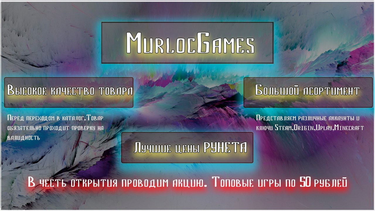 Продажа аккаунтов Uplay,игры(PC:Xbox:Ps3/4)