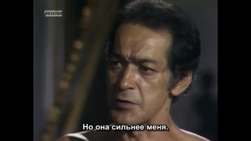 Дона Бейжа 35 серия Субтитры