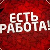 ТОФССНСБ ЛНР в г. Лутугино