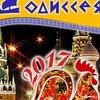 """Горящие туры! ООО""""ТА""""ОДИССЕЯ"""" (831) 41-111-41"""