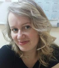 Лилия Гребенкина