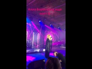 Алла Пугачева с премьерой песни