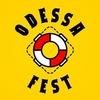Odessa-fest | Самые актуальные фесты Одессы