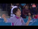 28th Winter Universiade 2017. Men - FР. TANAKA Keiji