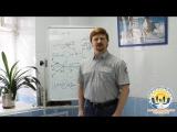 Доктор Первушкин. Центр восстановительных технологий. Остеопат в Нижнем Новгороде