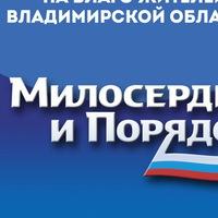 vpoo_mip