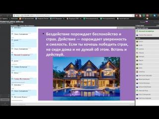 """Прямой репортаж из Кипра! (проекта """" House Each"""" )"""