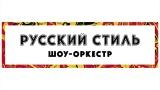 Russian Rammstein - Du Riechst So Gut