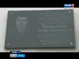 В Льгове открыли мемориальную доску фрязинскому пожарному