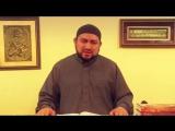 Урок 58. Грехи сердца (часть 1).mp4