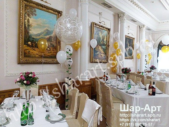 оформление шарами и живыми цветами годовщины свадьбы в ресторане  «Горный орел»