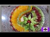 Красивая нарезка фруктов Украшение праздничного стола. Как нарезать фрукты. Карвинг
