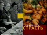staroetv.su / Анонс и реклама (СТС, 23.05.2004) (4)