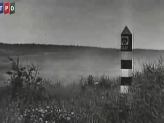 Документальный фильм Брестская крепость (online-video-cutter.com)