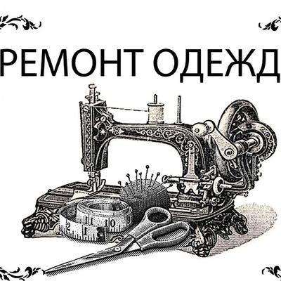 Инна Луганская