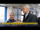 Сергей Собянин прокатился на новом поезде