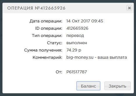 https://pp.userapi.com/c837126/v837126779/6578c/l_yHyMMnr4E.jpg