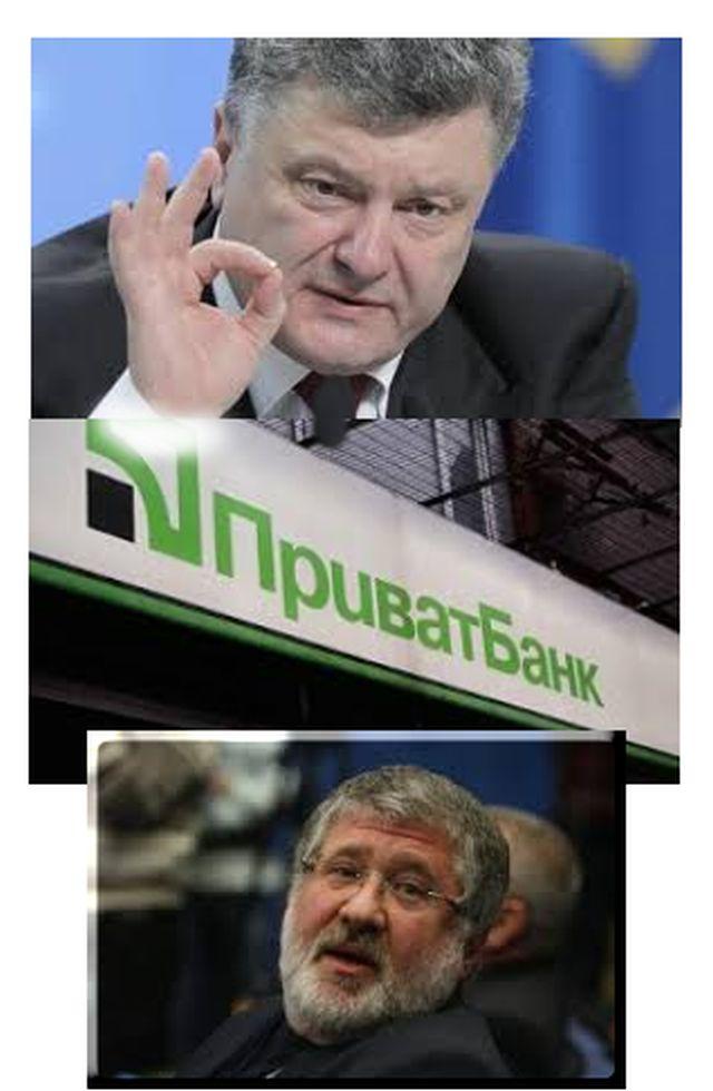 """ЕБРР назвал решение национализировать Приватбанк """"правильным и смелым"""" - Цензор.НЕТ 1375"""