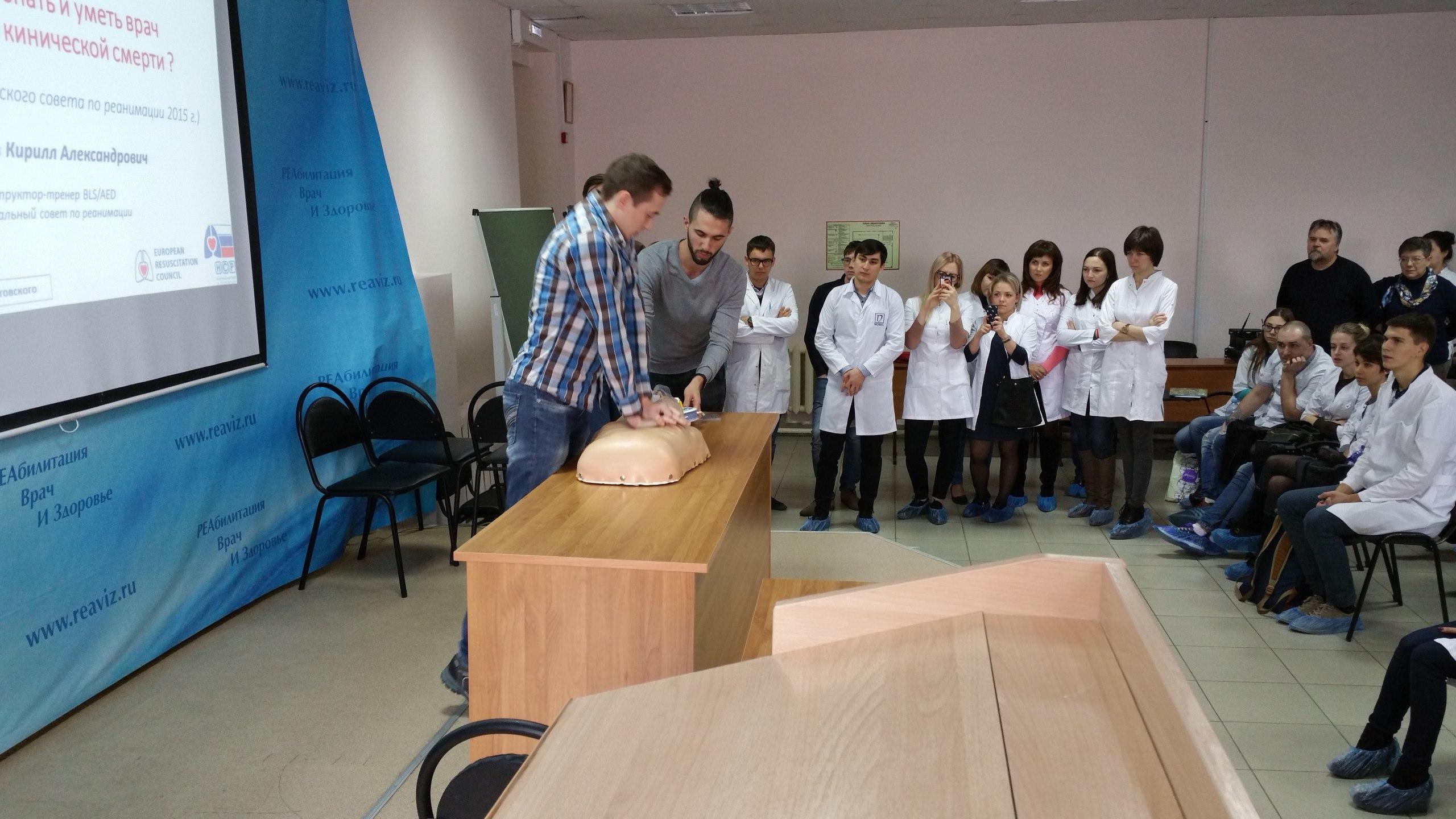 Картинки по запросу http://www.reaviz.ru/
