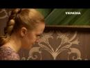 Катина Любовь 8 серия