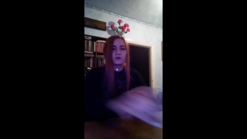 Анюта Косяк - Live