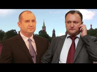 Выборы президентов Молдавии и Болгарии