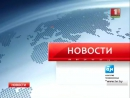 Новости на tvr.by 23.01.2017