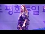171021 Somin (KARD) - Oh NaNa Fancam @ Youngstreet Radio Concert