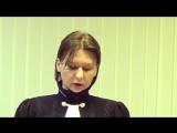 ОГЛАШЕНИЕ ПОСТАНОВЛЕНИЯ ОБ АРЕСТЕ Петра Павленского. СУДЬЯ МАРИНА ОРЛОВА.ТАГАНСКИЙ СУД