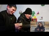 ДЕРЕВЕНСКИЕ ПАРНИ смотрят TATARKA - АЛТЫН / ALTYN