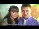 Видео Отзыв о ведущей Наталье Гольд Ведущая тамада на свадьбу Екатеринбург