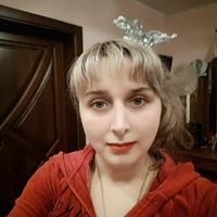 Татьяна Помогаева