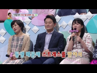 Hello Counselor 171016 Episode 347