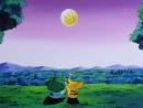 Покемон 1 сезон 51 серия - Таинственный сад Бульбазавров