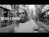 PUMA Women _ #DoYou с Карой Делевинь