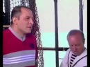 Старец Фура / Настало время приключений для твоей задницы