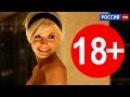 ОН МЕНЯ ЛЮБИТ (2017) ПОТРЯСАЮЩАЯ МЕЛОДРАМА, НОВИНКА, Фильмы новинки 2017, мелодрамы 2017