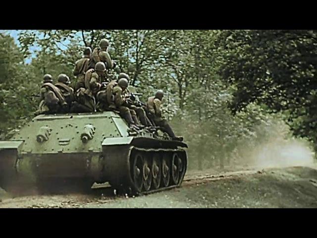 Вторая Мировая в цвете. Гитлер атакует восток. 4 серия