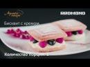 Мультипекарь сменная панель RAMB 04 вкусный бисквит с кремом рецепт для мультипекаря REDMOND