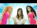Видео для детей кукла БАРБИ покрасилась в темный! Видео про куклы Барби и Кен
