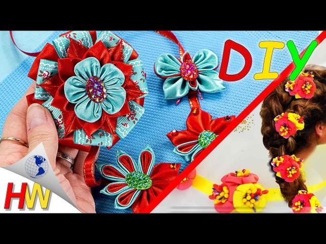 ЛЕНТА В КОСУ,МК/DIY RIBBON FLOWERS BRAID🌺Планета мастеров с Margarita / Mir Dobrih Del