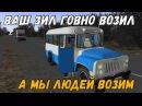 OMSI 2 КАВЗ 685