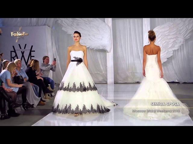Показ SEMIDA SPOSA в рамках Moscow Bridal Weekend 2015