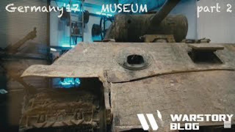 Музей техники. Лучший в Германии! Танк Пантера, Ju-87, Конкорд vs ТУ-144 и не только! (part 2)