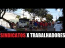 Guararapes Parte2 Sindicalistas apoiando Ministério Público do Trabalho