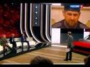 Рамзан Кадыров и Сердце Чечни