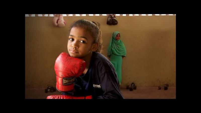 Бокс в хиджабах