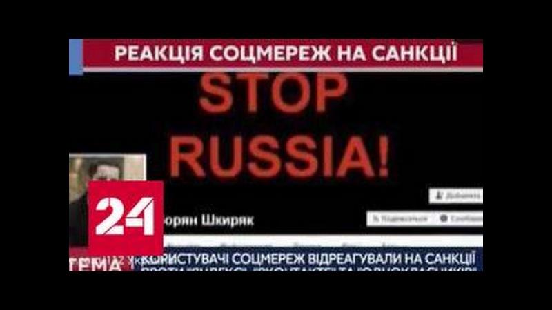 Украинское киберпространство переполнилось советами как нарушать закон о запр