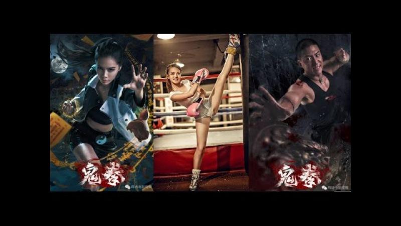 Martial Arts Movies 2016 ✿ New Chinese martial arts movies 5